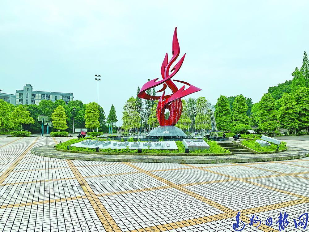 大竹中学高位再出发构建发展新格局