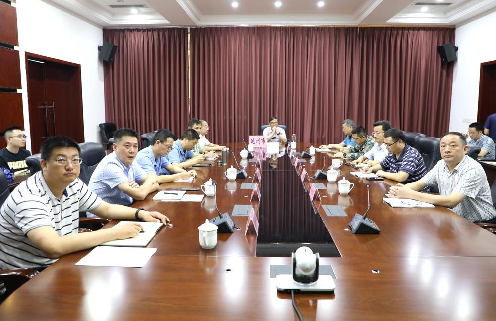 全省防汛搶險工作視頻會議召開,郭亨孝出席達州分會場!