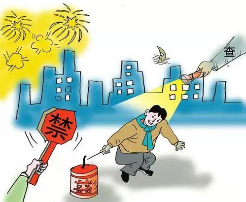 过半网友支持禁放烟花爆竹!市公安局就城区禁燃禁放举行听证会