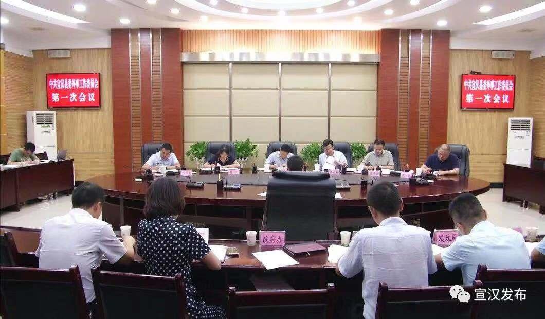 唐廷教主持召开县委外事工作委员会第一次会议