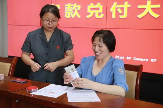 """宣汉县人民法院""""利剑行动""""执行到位3600余万元"""