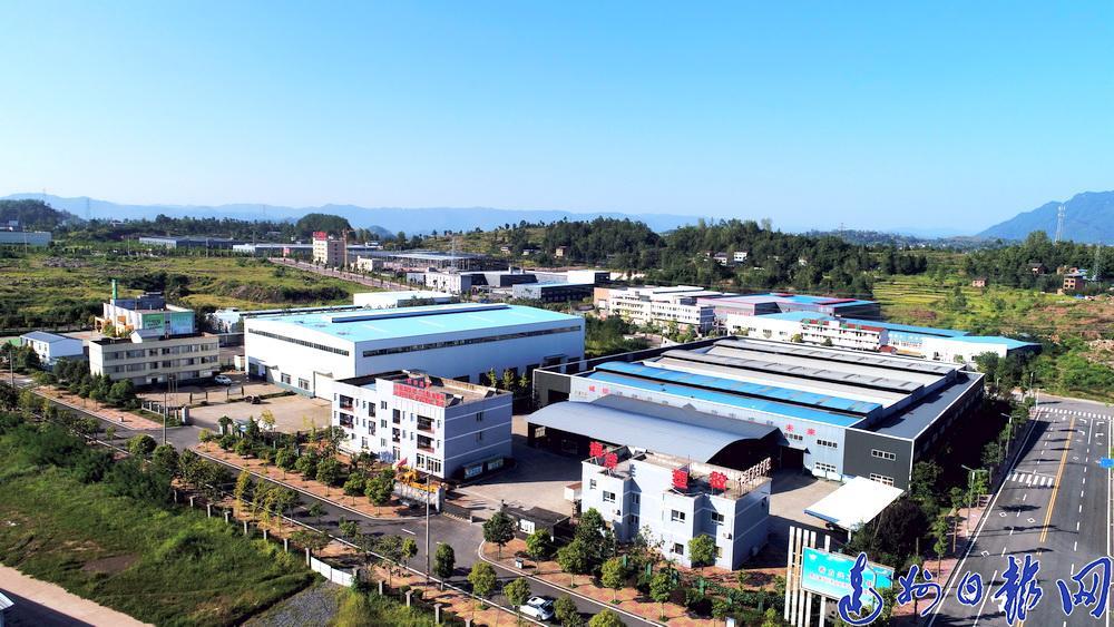 【大力发展县域经济】宣汉县工业转型发展掠影