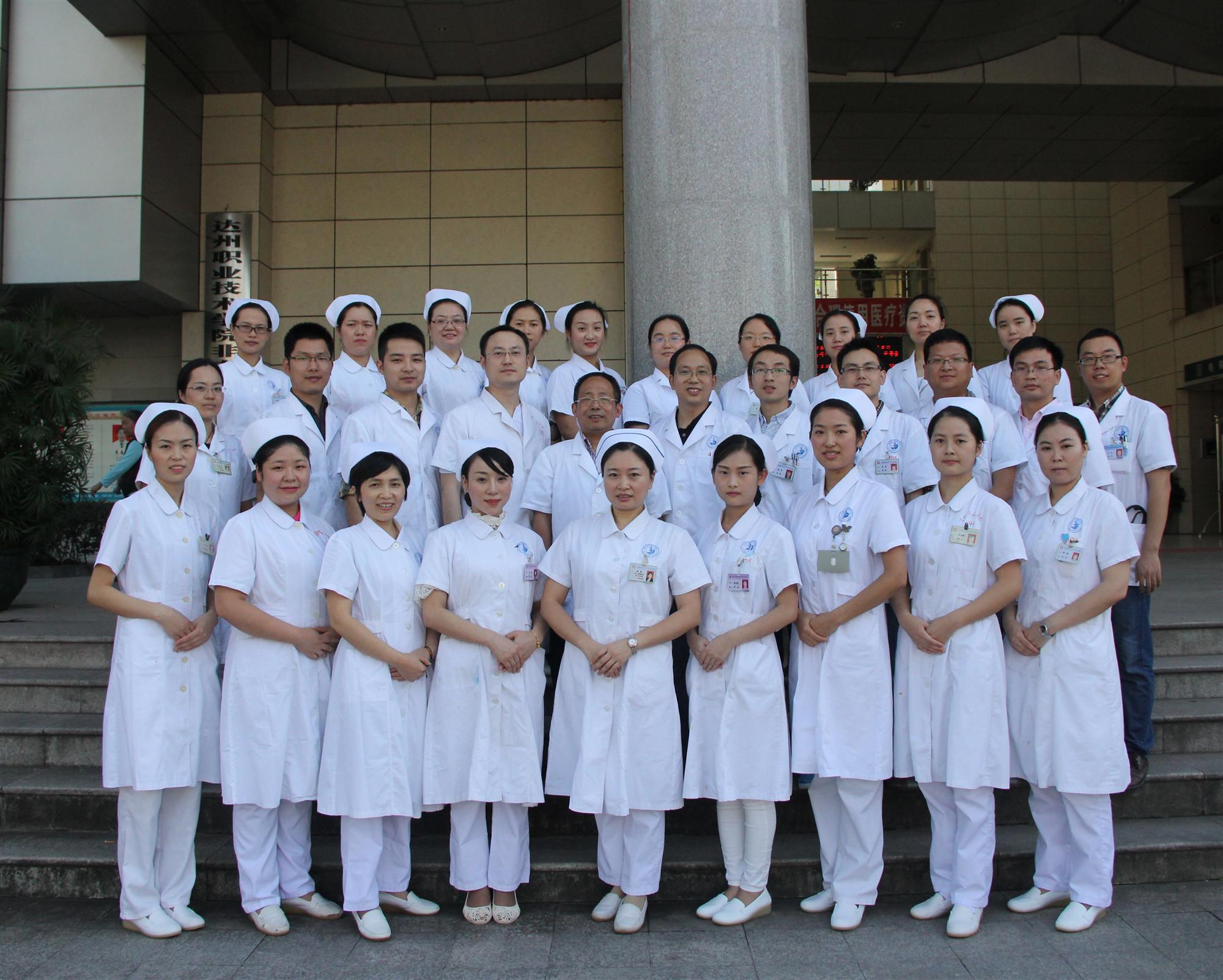祝贺!达州成功创建首个国家临床重点专科