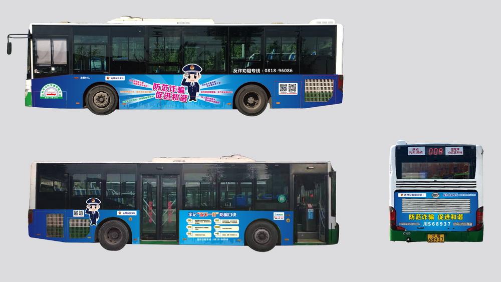 """4台""""反诈公交专列""""达城开跑"""