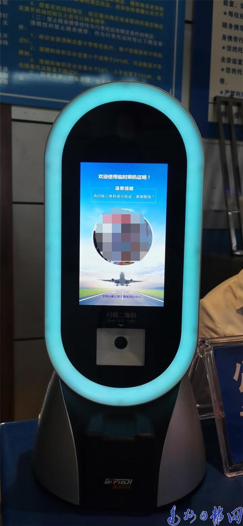 """达州市3台""""临时乘机证明""""电子系统设备已上线!"""
