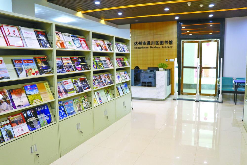 让阅读滋润生活!探访通川区图书馆