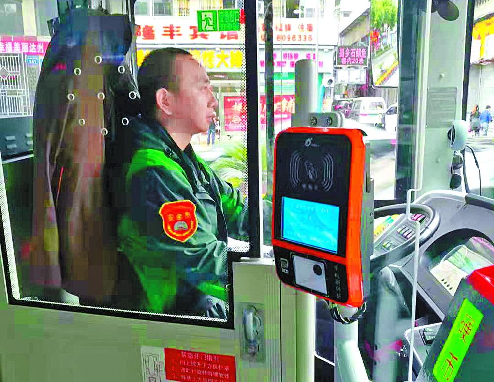 """点赞!达州3人获评四川""""最美公交司机"""""""
