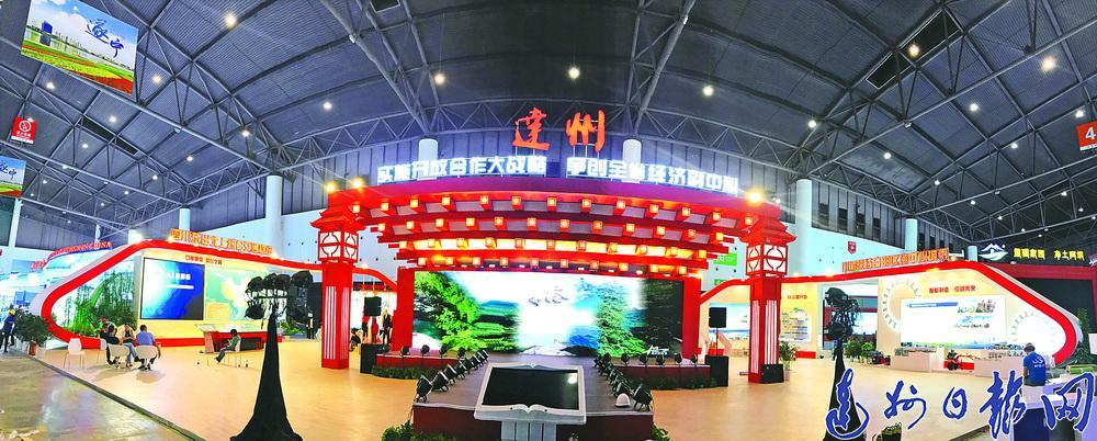 【西博会】第三届西博会进出口展暨国际投资大会今日开幕
