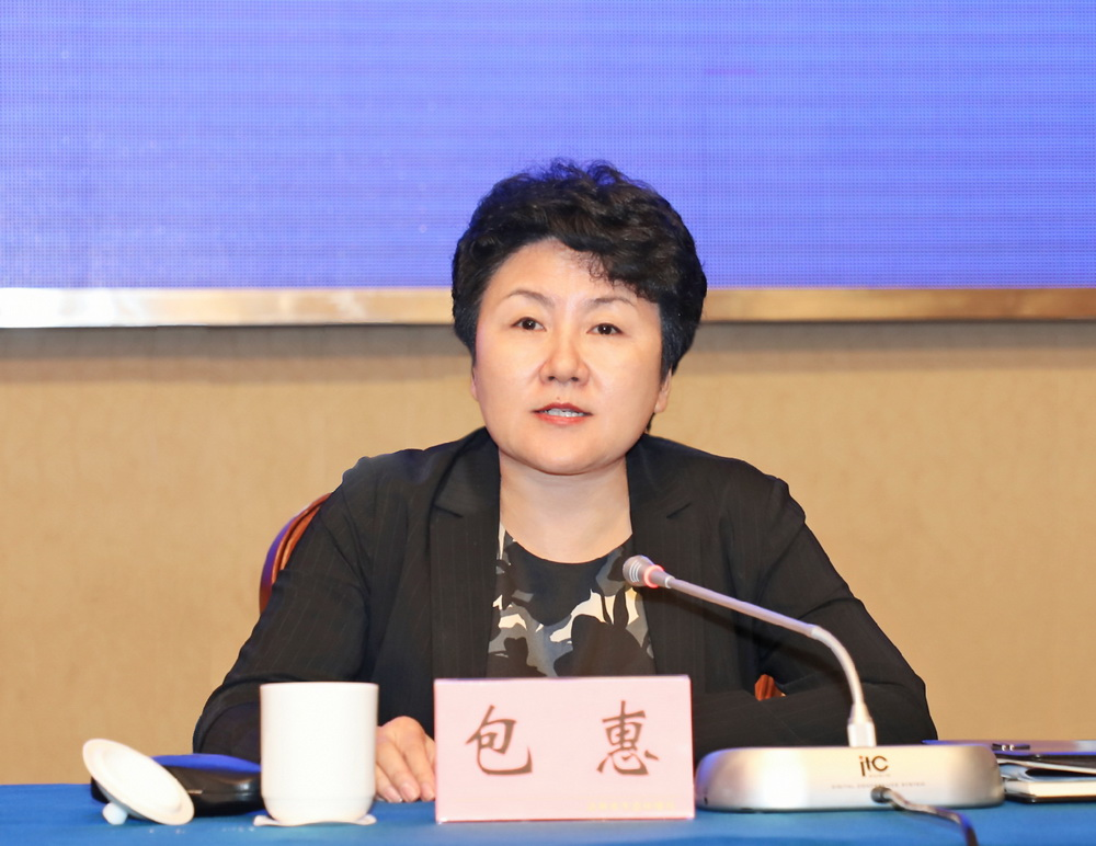 四川省生态环境保护督察组向达州市反馈专项督察初步意见