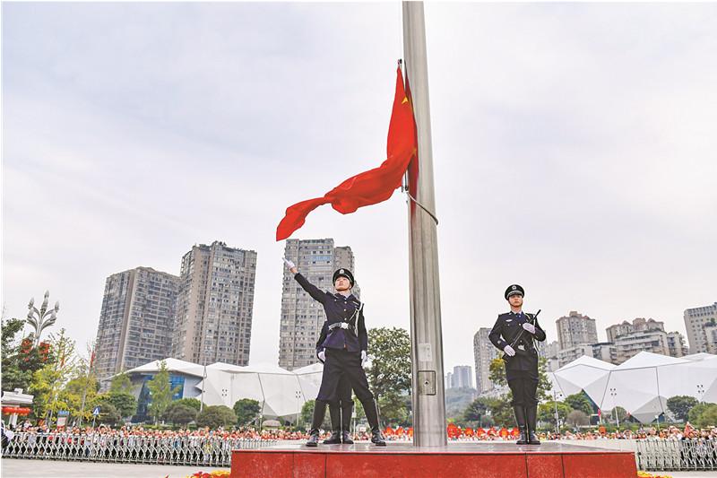 我市举行升旗仪式庆祝新中国七十华诞
