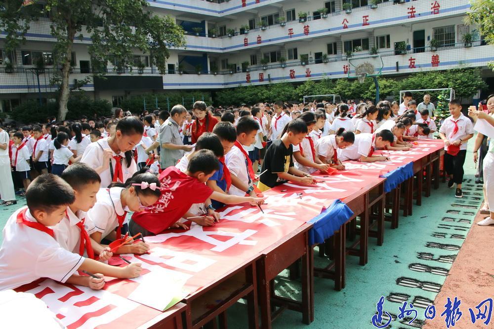 通川区各学校积极参与四城同创工作