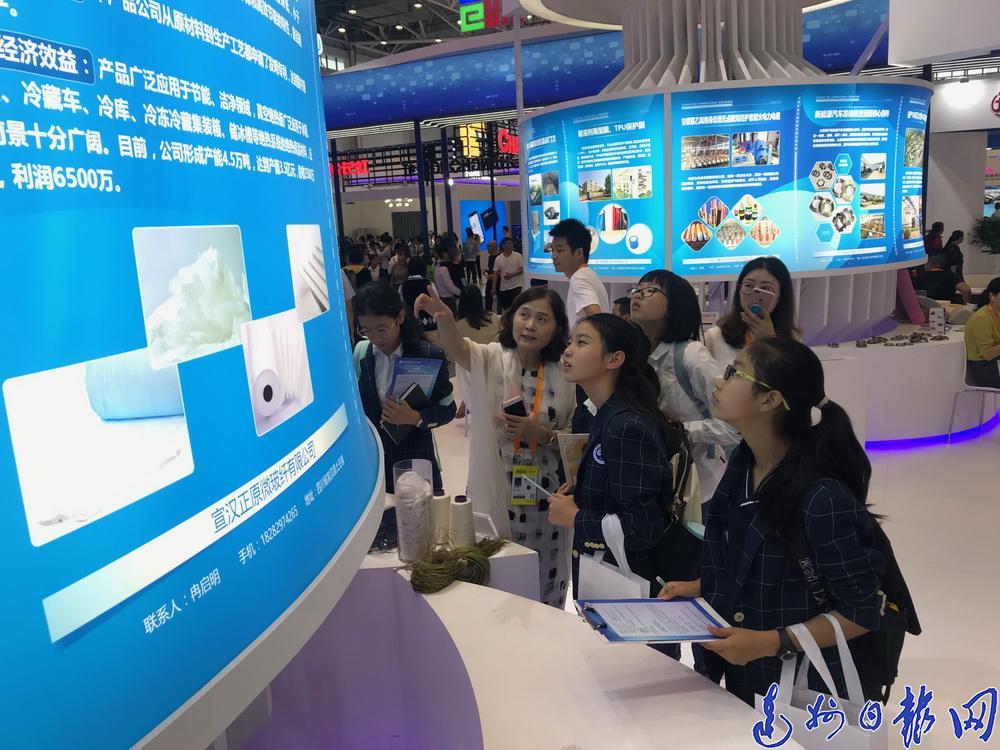 推進時代進步引領未來發展 新中國成立70年達州科技事業發展