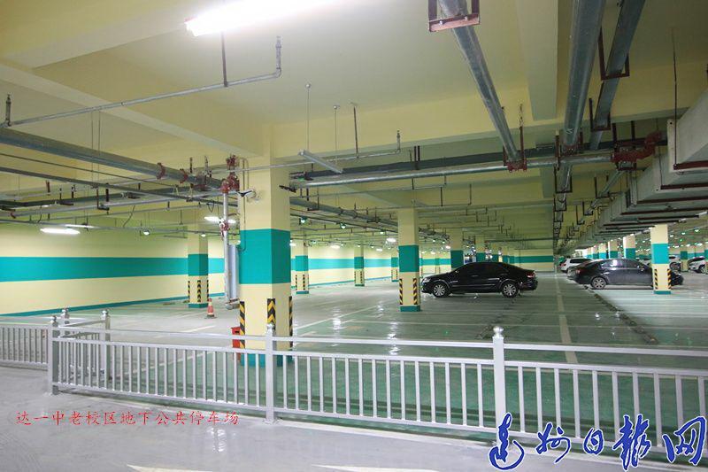 10月11日(本周五)起!达州中心城区新停车收费标准实施