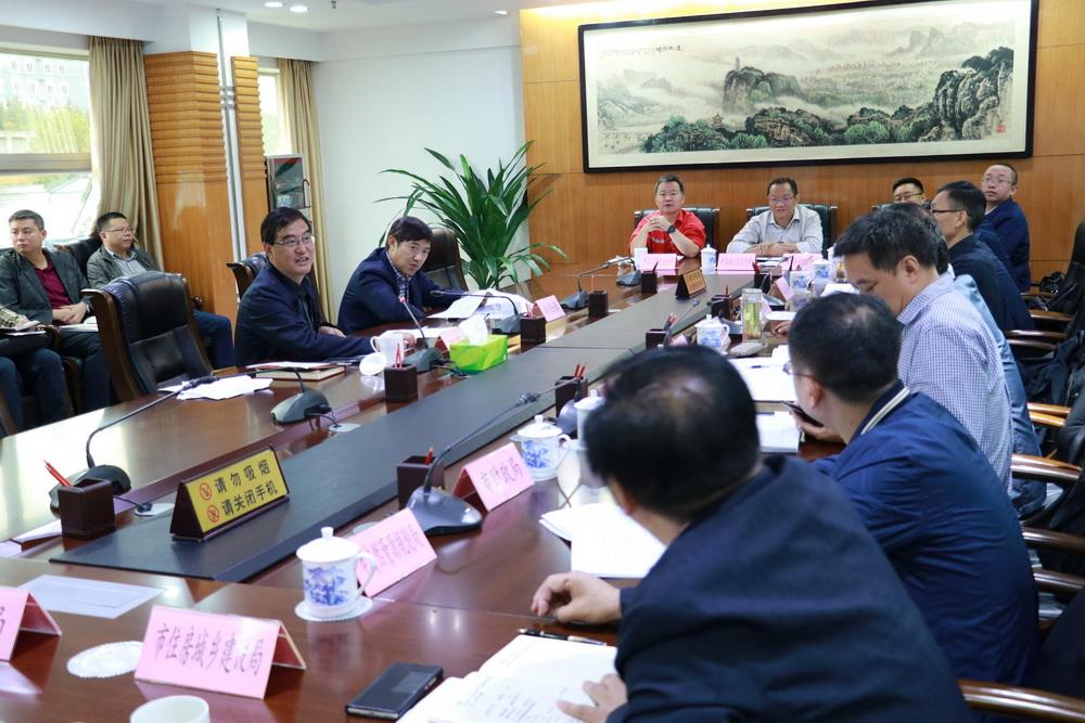 郭亨孝主持召开专题会 研究天然气开发利用相关工作