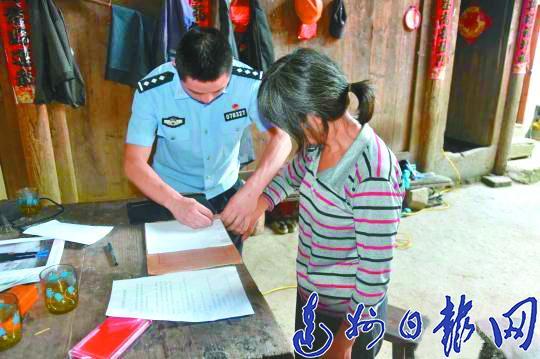 """川浙警方奔波6個月!助達州外嫁女找回丟失30多年的""""身份"""""""
