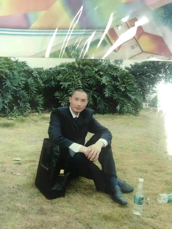平博88注册:渠县汉子陈亮11年与家人失联