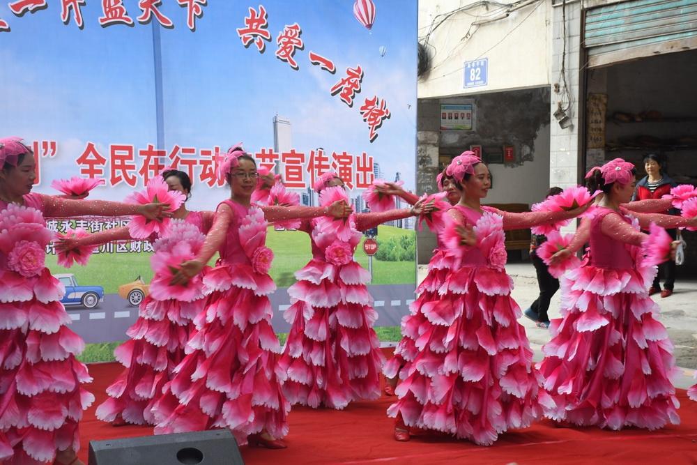 """永丰街社区举办文艺演出宣传""""四城同创"""""""