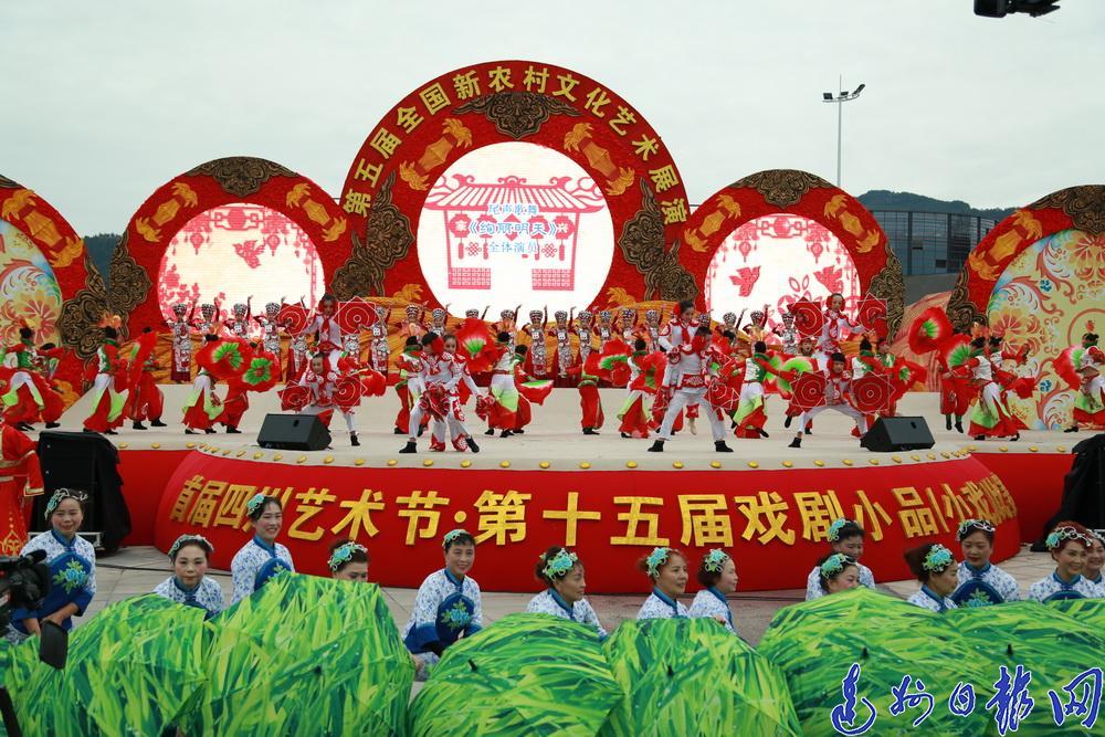 历届全国新农村文化艺术展演精彩回眸