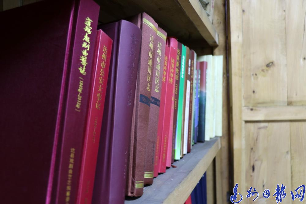 地情书里的趣味与风物——地方志·达川篇