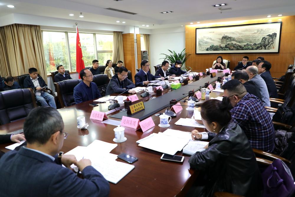 郭亨孝主持召開市第二工業園區建設暨達鋼集團異地搬遷指揮部第十二次會議