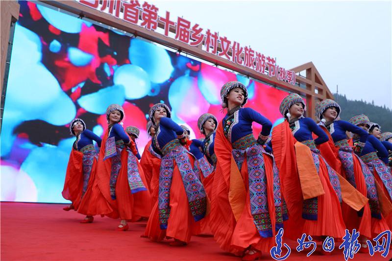 四川省第十届乡村文化旅游节(秋季)在巴山大峡谷开幕