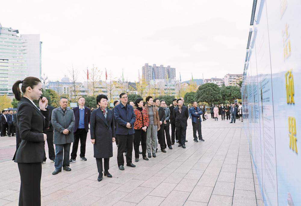 慶祝新中國成立70周年暨2019年黨風廉政建設和反腐敗工作巡展啟動