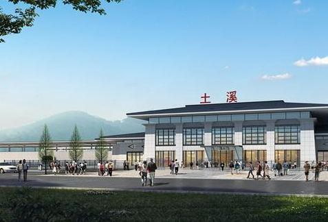 12月2日 土溪火车站全面恢复客运服务