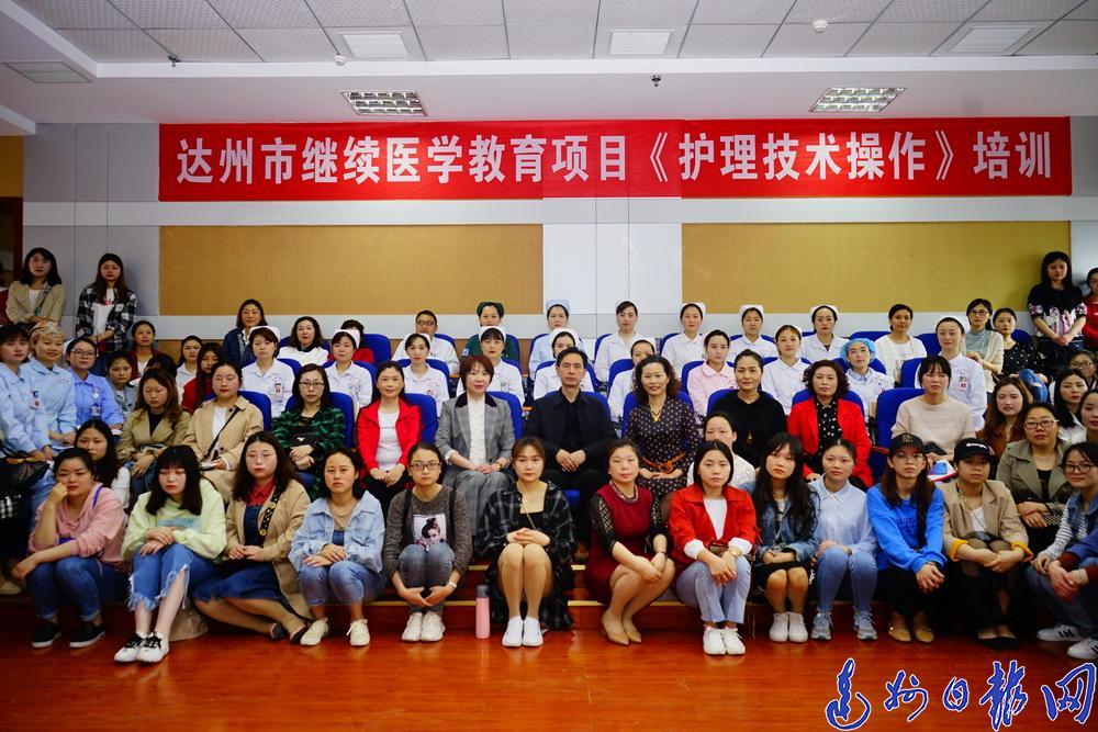 渠县人民医院医疗服务质量再升级