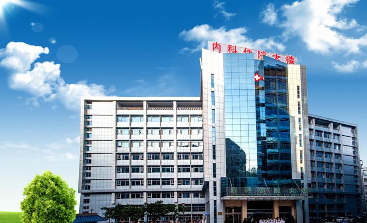 精于技 仁于心 惠于民!宣汉县人民医院跨越发展纪实