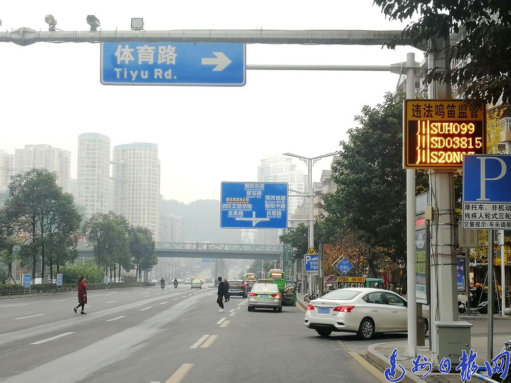 揚塵(chen)污染(ran)下降(jiang)、噪聲污染(ran)下降(jiang)!讓me)鎦  喬kong)氣清(qing)新遠(yuan)離(li)噪音