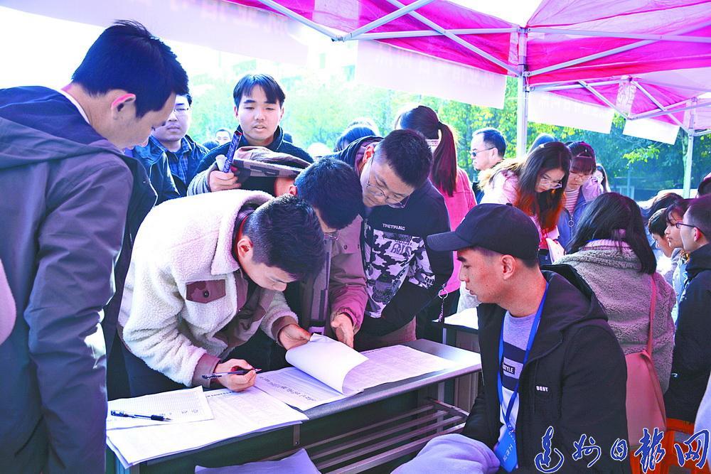 四川文理學院舉行2020屆畢業生秋季校園雙選會