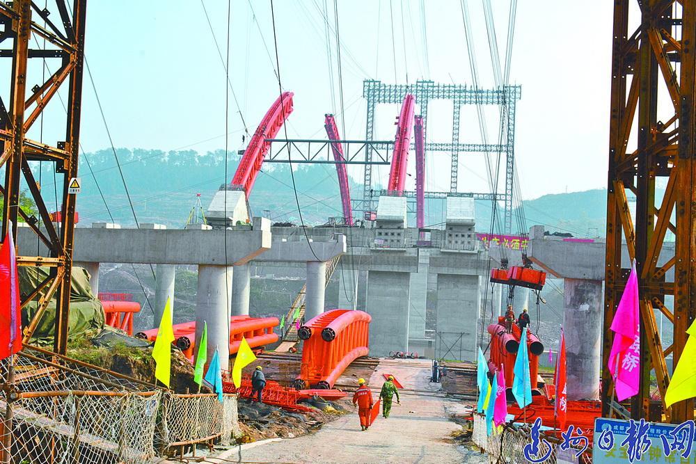 双向六车道!徐家坝州河大桥预计12日左幅拱肋合龙