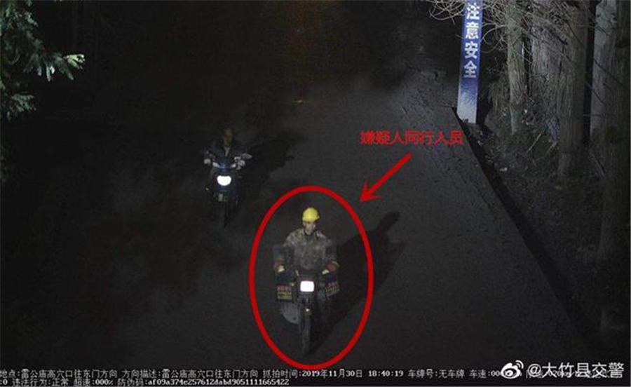 悬赏5000元!大竹一电动车撞倒六旬老人后逃逸,警方征集线索!