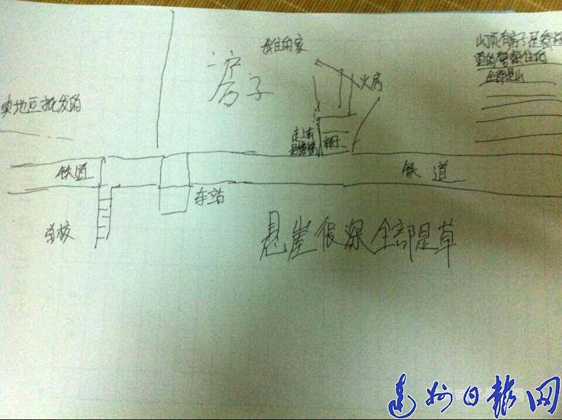 """5岁被拐,家乡疑似万源!男子30多年寻找有""""络腮胡""""的生父"""