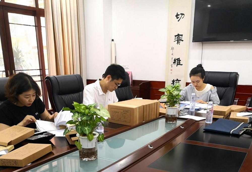 宣汉:《纪律检查建议书》标本兼治抓问题整改