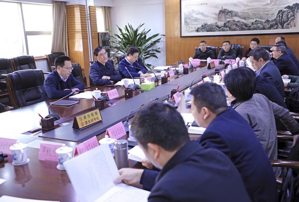 郭亨孝主持召开专题会研究2020年经济社会发展工作