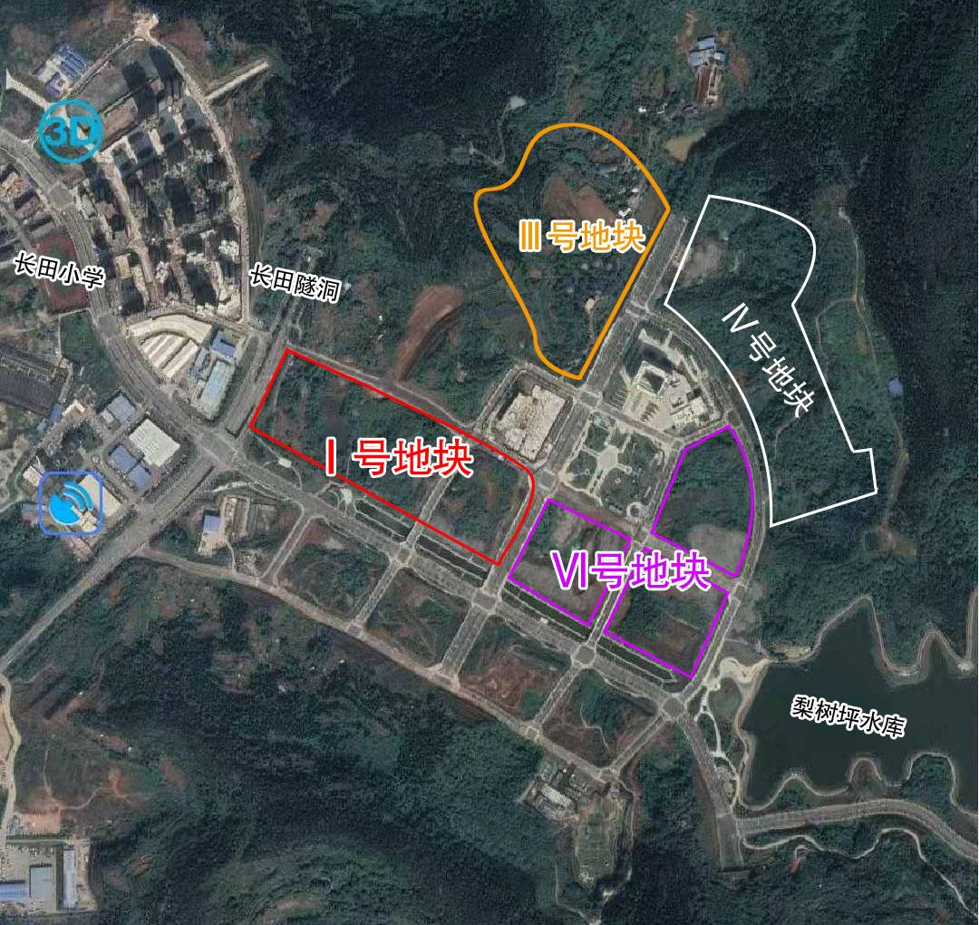 最高240万/亩,最低150万/亩!高新区开拍这4宗土地!