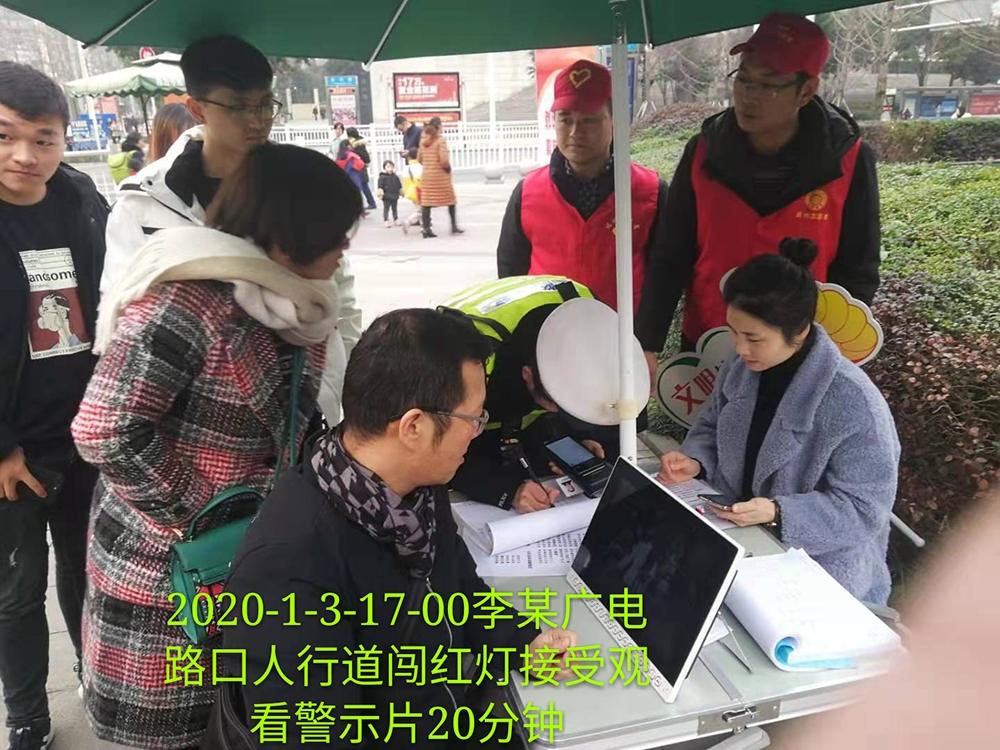 又有423人接受處罰!還有這(zhe)些單位(wei)和個人被點(dian)贊(zan)!