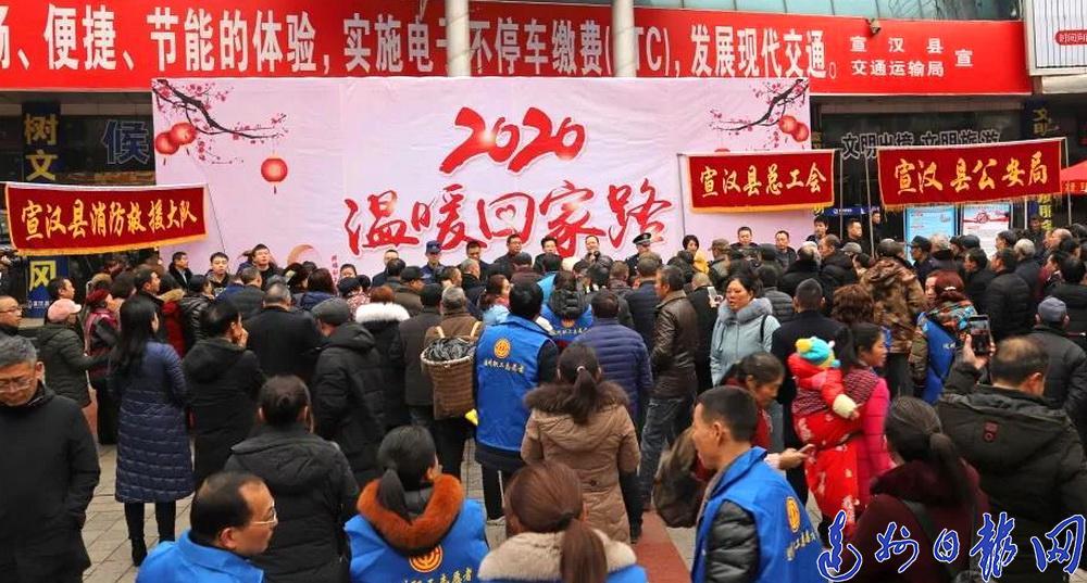 宣汉县公安局为返乡农民工开展法制宣传