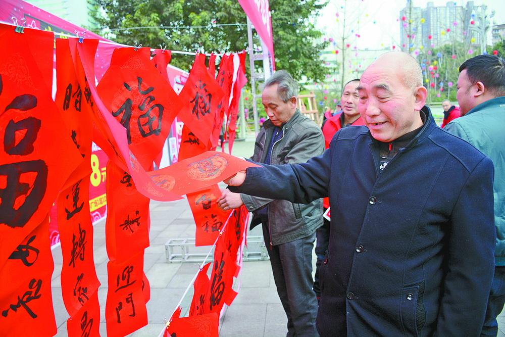 送福志愿行公益活动在达城罗浮广场举行