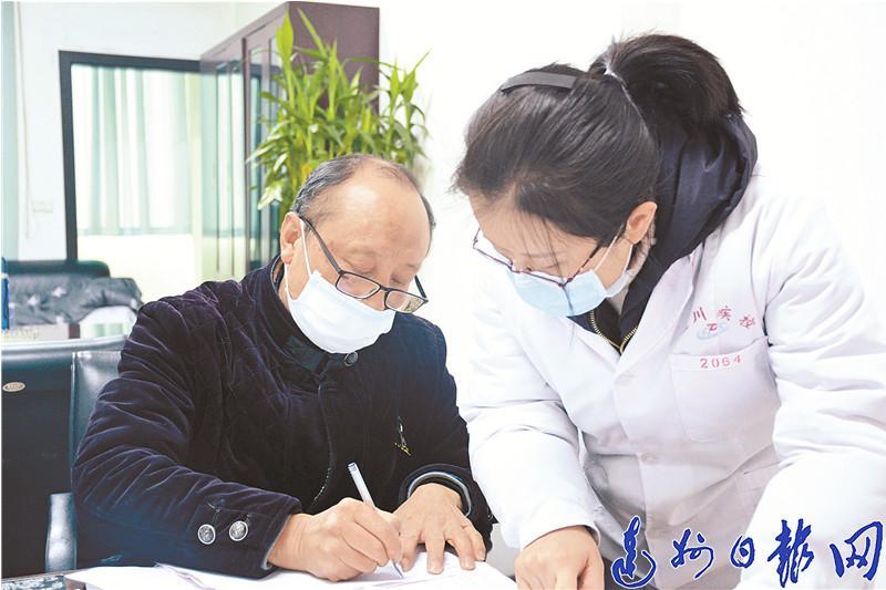 """两名退休疾控专家加入达川""""战场"""""""