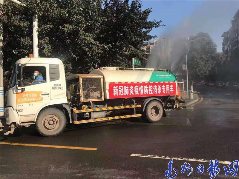 霧(wu)炮車(che)上(shang)街作業 達城(cheng)消毒模式實現全覆(fu)蓋立體化