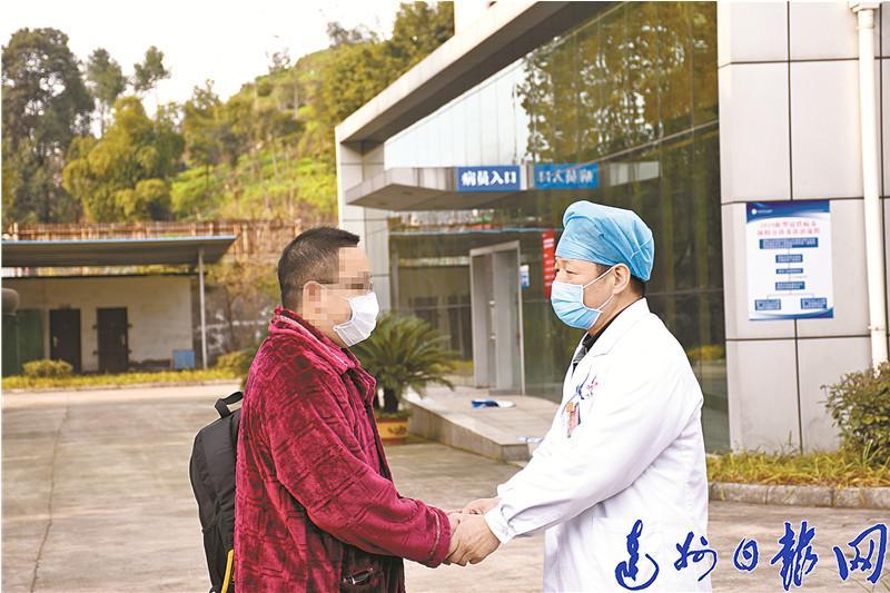 達(da)州(zhou)第5例(li)開江首例(li)新冠肺炎治愈(yu)者出院