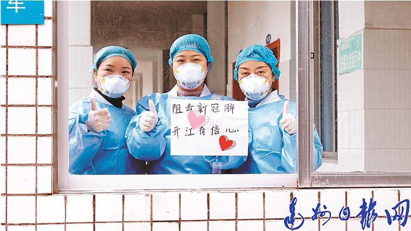 待(dai)到春暖(nuan)花開時——來(lai)自(zi)開江縣人民醫院隔離(li)區的報告(gao)