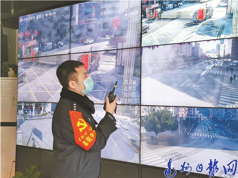 """達川民警楊海濱(bin)在指揮中心(xin)的""""戰疫"""""""