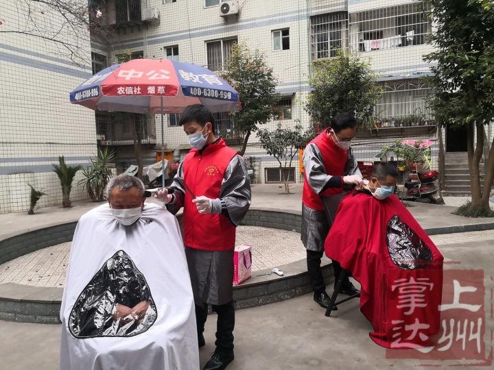 """上門服務(wu)真貼心!志願者為小區老人解決""""頭等大事(shi)"""""""