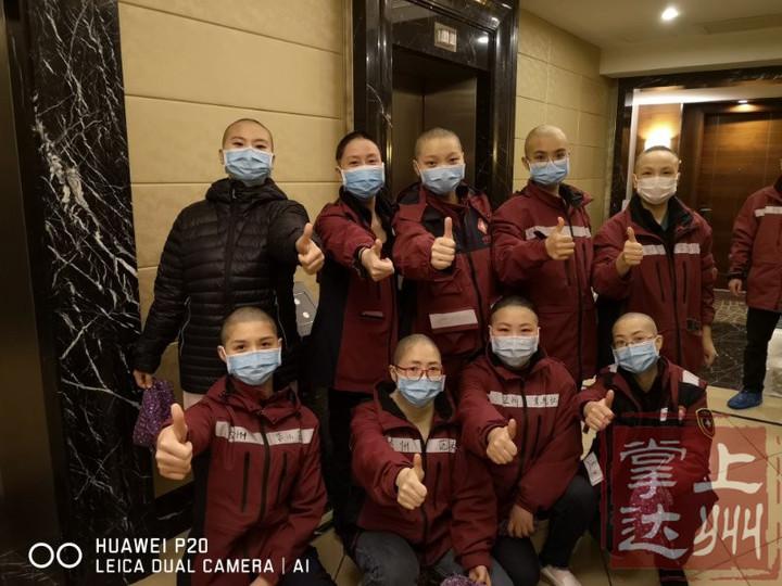 男女都剃光头!达州赴武汉医疗队已陆续上岗!