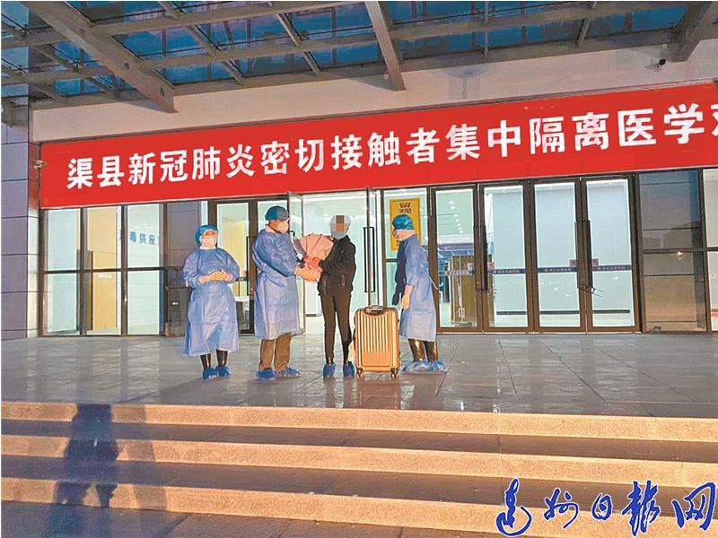 渠縣首例新冠肺炎確診患者治愈出院(yuan)