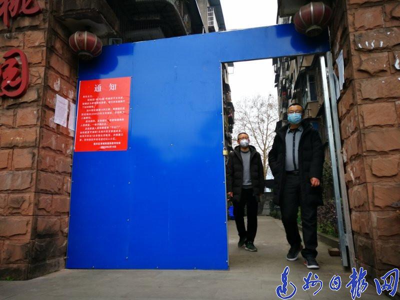 小(xiao)區出(chu)現zhong)鹿guan)肺(fei)炎確診患者後 全面阻擊疫情 他們這麼做(zuo)……