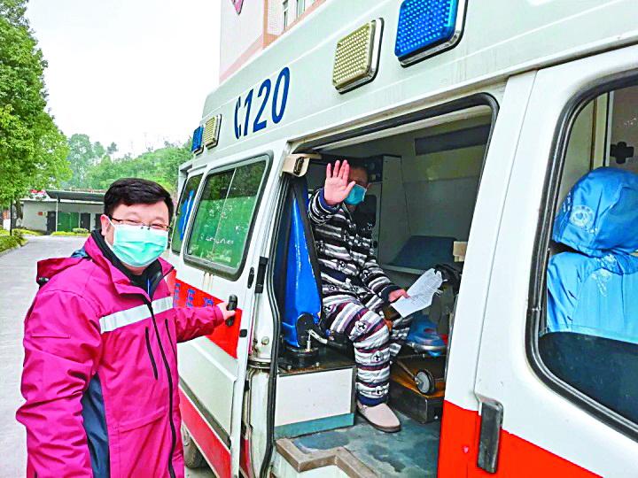 清零(ling)!通川區5名新冠肺炎確診患者(zhe)全部出院